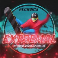ExtremaL